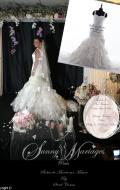 robe de mariée, robe de mariée sirène